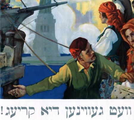 Yiddish_poster